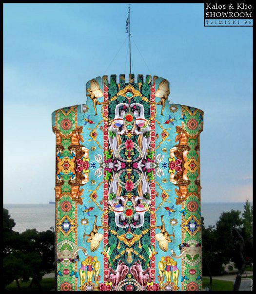 rdeco kalos klio white tower