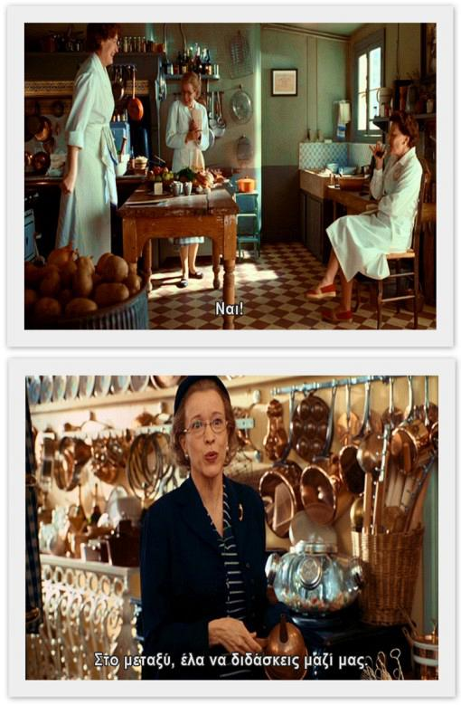 rdeco_julie and julia movie