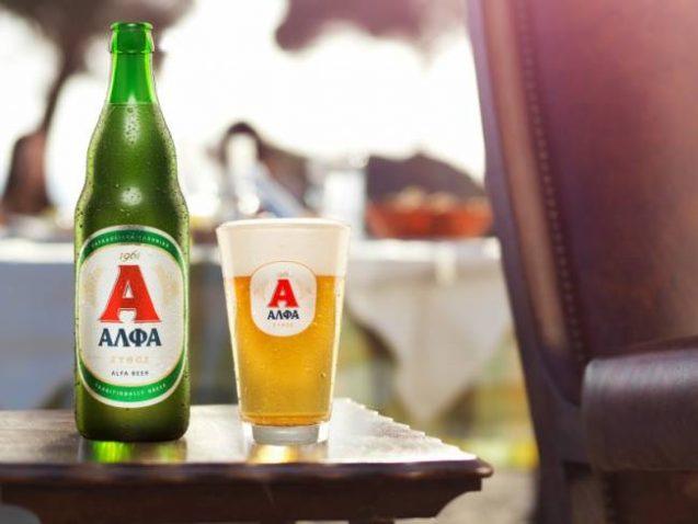 μπύρα Άλφα