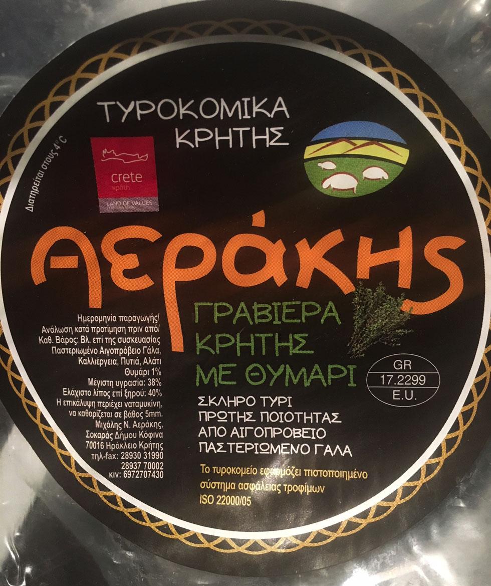 rdeco_kremmydospupa-sintagi-graviera-κρεμμυδόσουπα