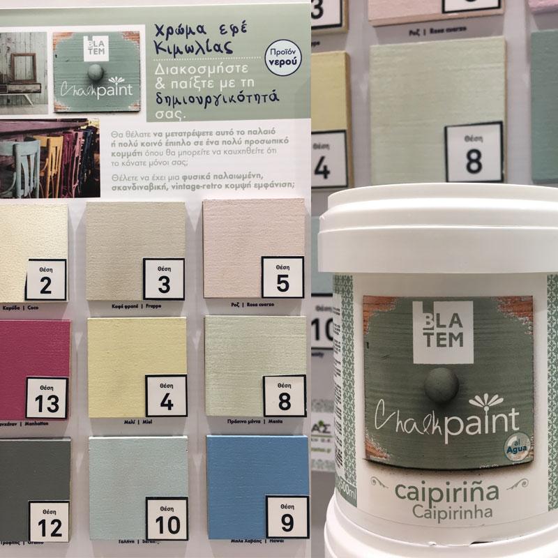Website title for Chalk paint leroy merlin prezzo